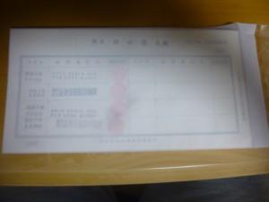 p1140359