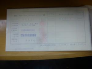 p1140361