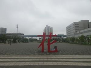 IMG_1326